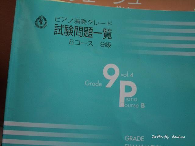 IMGP0364 01.JPG